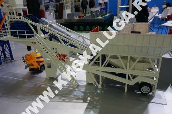 kks_beton_zavod_mobile (1)