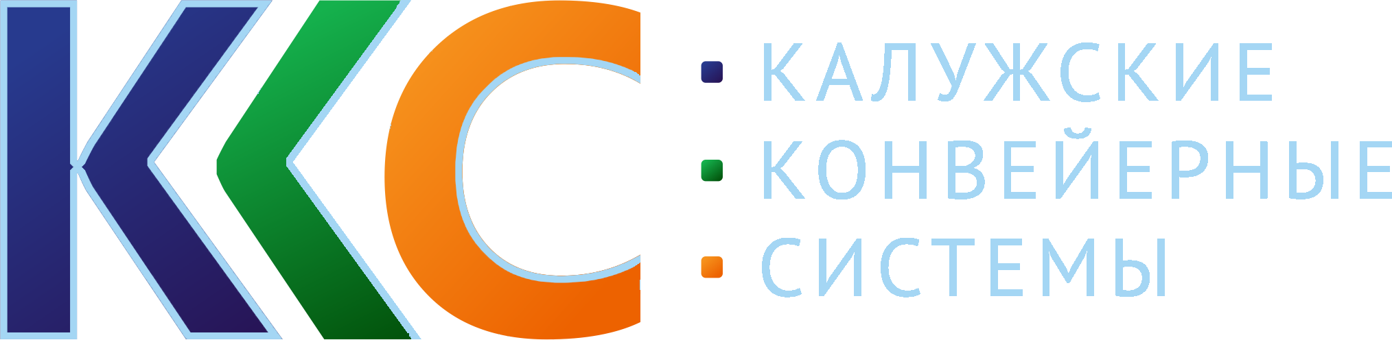 ККС Лого с гол шрифтом