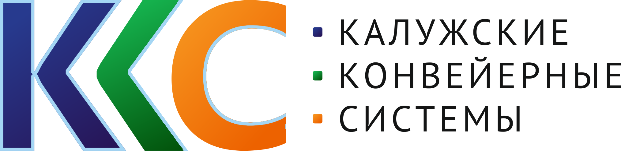 ККС Лого4